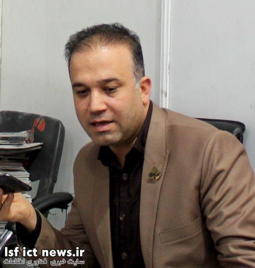 سید محسن ناظری مدیرعامل شرکت شاگا