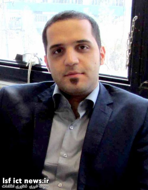محمد حسین حمصیان مدیر نرم افزار شرکت فولاد تکنیک