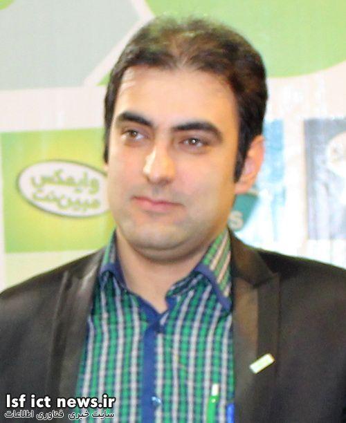 مهران طاهریان از شرکت توسعه ارتباطات کیا