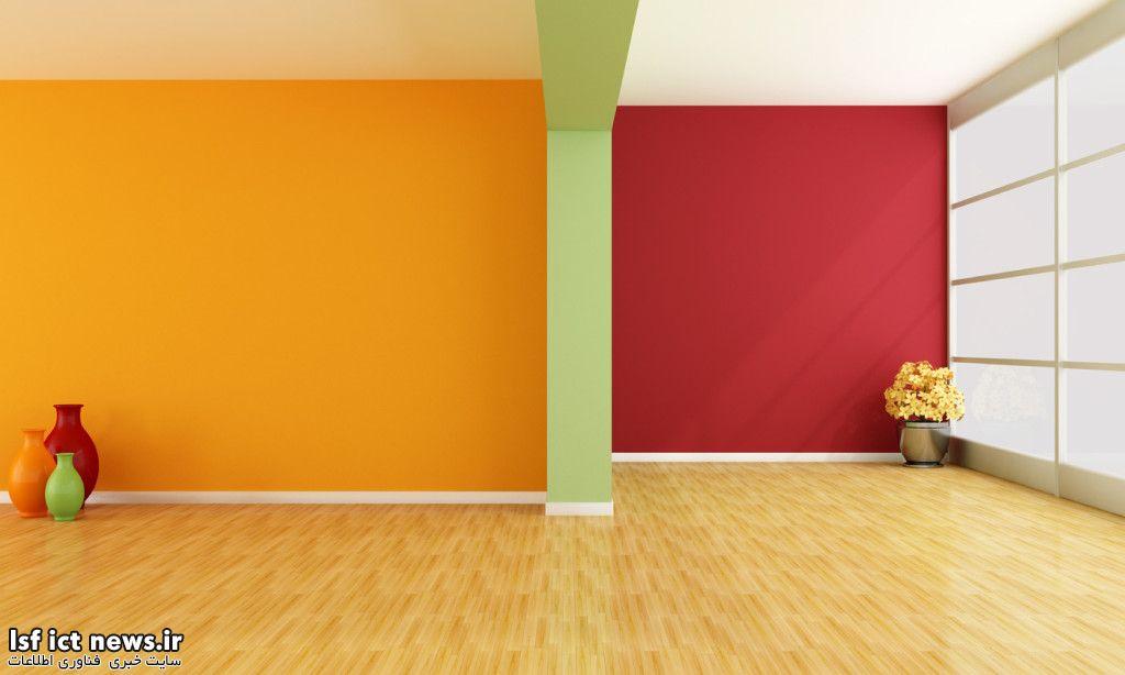 empty colorful interior