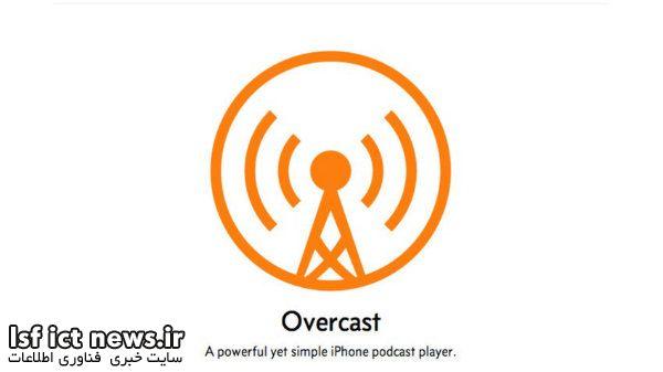 4-Overcast