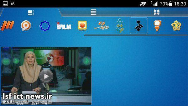 Screenshot_2015-02-07-18-30-34