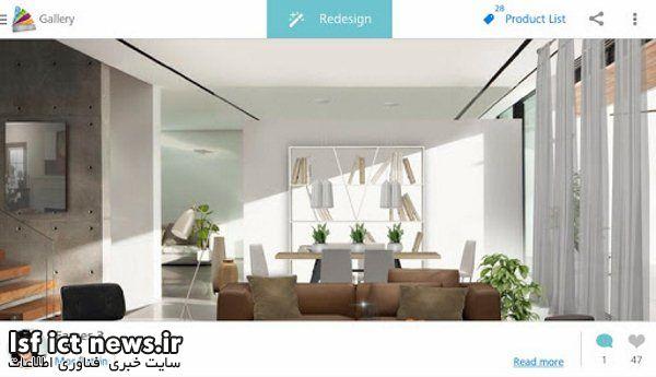 Homestyler Interior Design 1