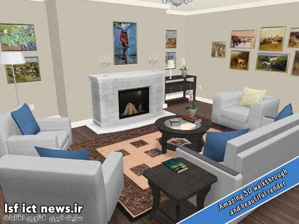 Interior Design for iPad 1