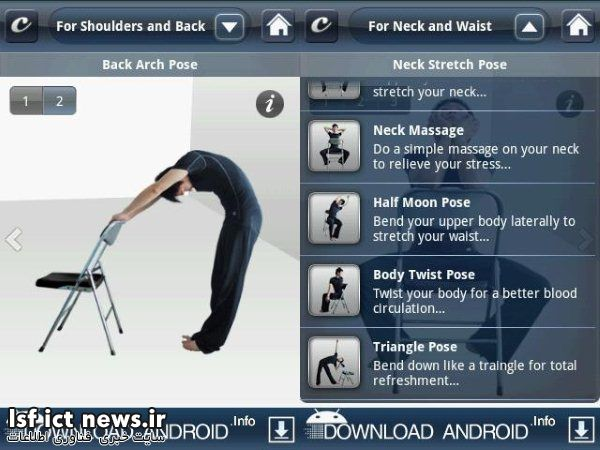 Stretch Exercises 1