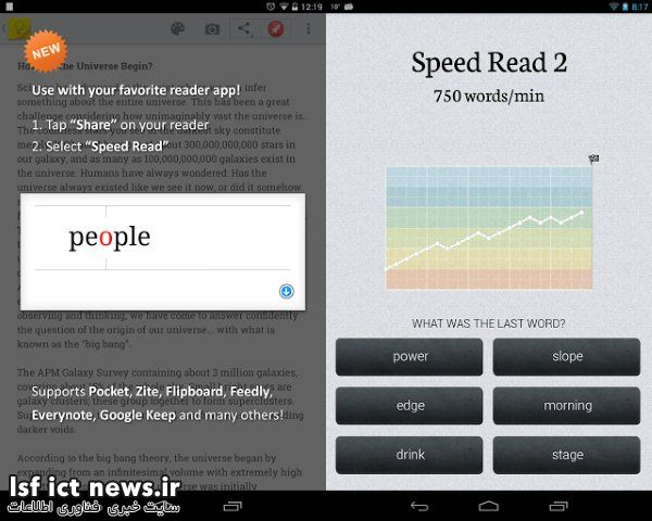 Speed Reading Coach 1