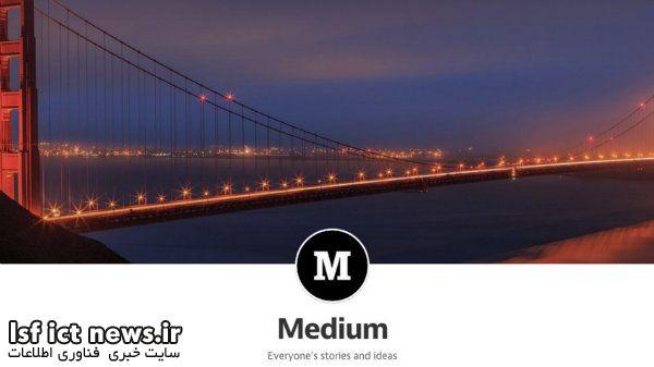 7-Medium