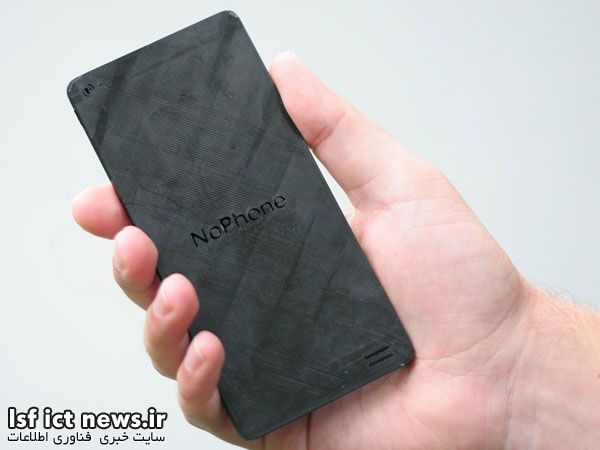 NoPhone-600x450