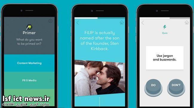 Primer app