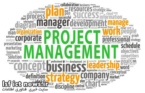 Project-Management1-500x319