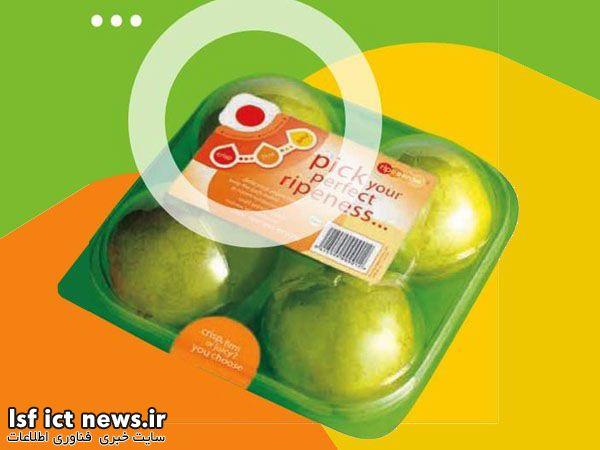 Smart-produce-600x450