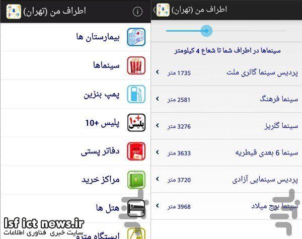 com.mehdi7.atrafeman0
