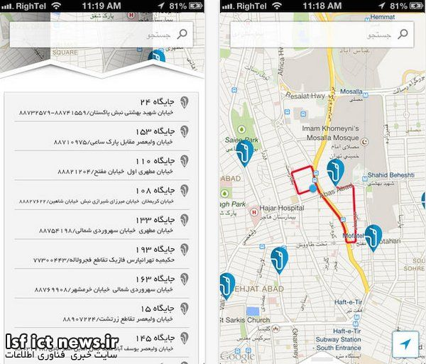 نقشه پمپ بنزین های ایران ibenzin