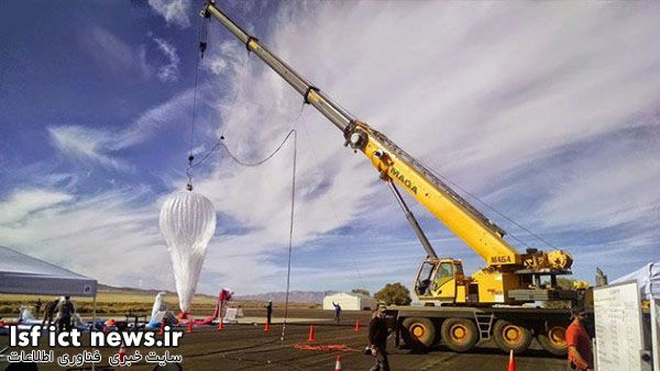 project-loon-launches