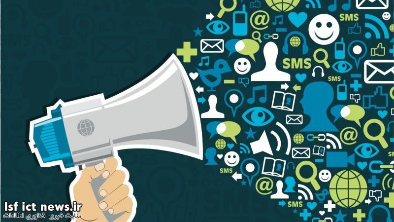 social-media3