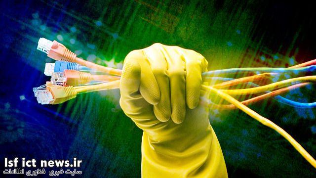 ورود مرکز فضای مجازی به سیاستگذاری و قیمت گذاری پهنای باند اینترنت