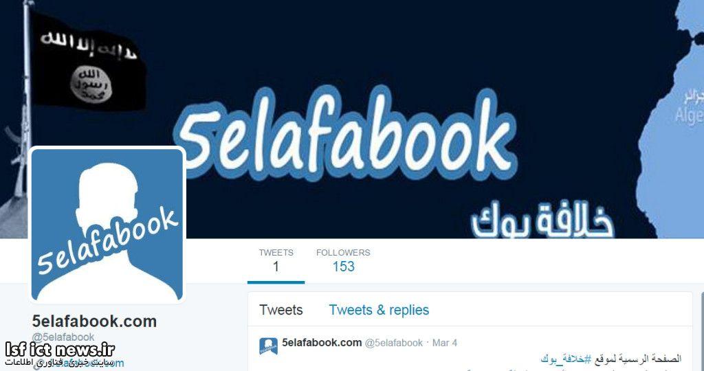 5elafabook