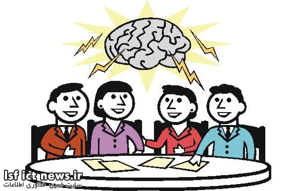 make-company-meetings-successful