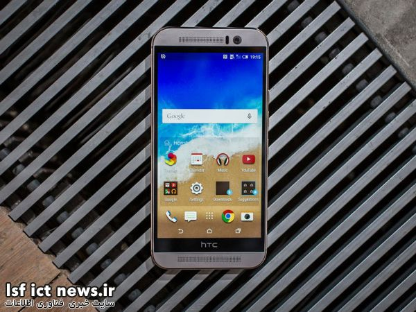 htc-one-m9-product-19