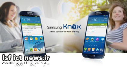Samsung Knoxx