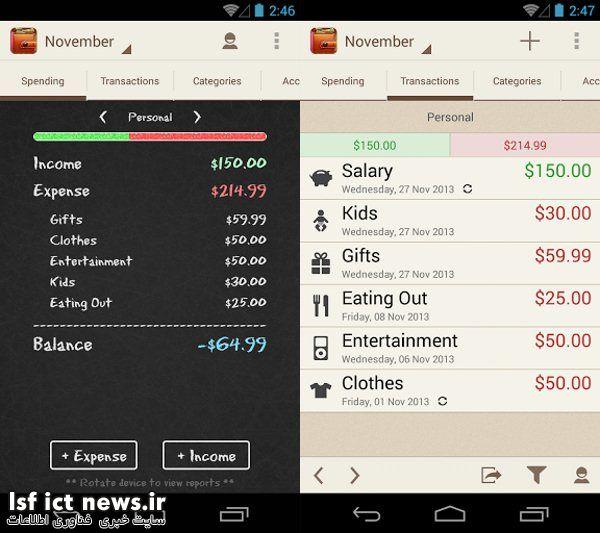 Spending Tracker 1