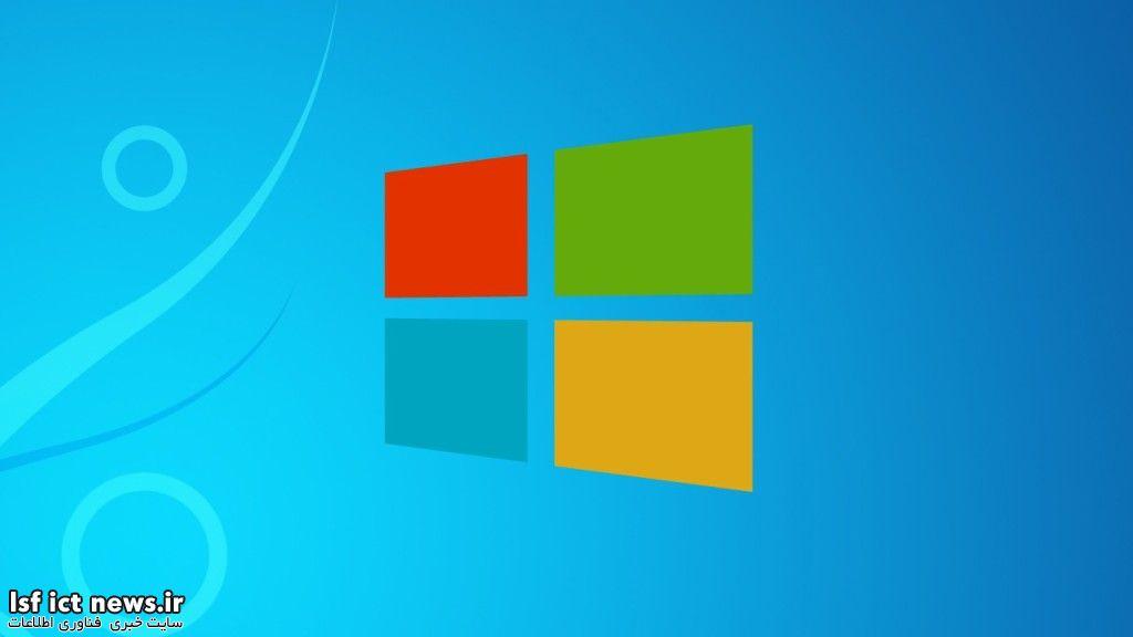 Windows-10-será-gratis