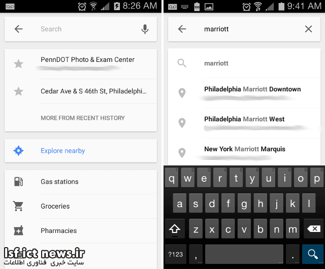 android-google-maps-search-query