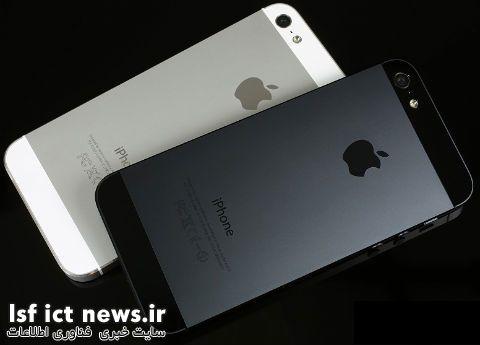 apple-iphone-5-ios-6