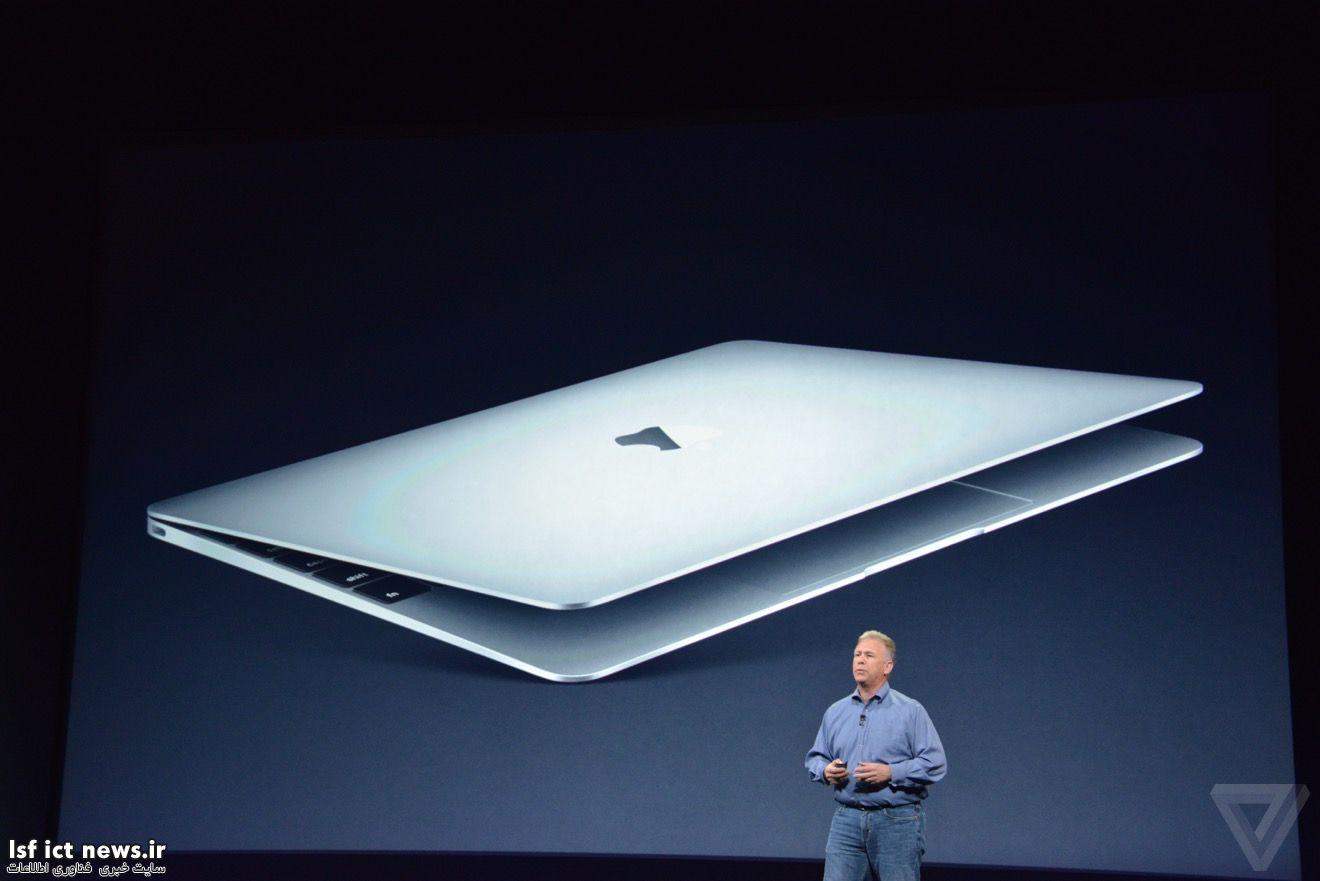 apple-watch-macbook-spring-forward-2015 1008