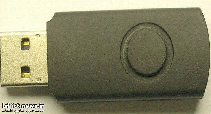 usb-nuke-3-800x432