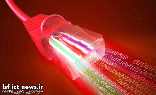 x58507764internet.jpg.pagespeed.ic.1qIr-I2weY