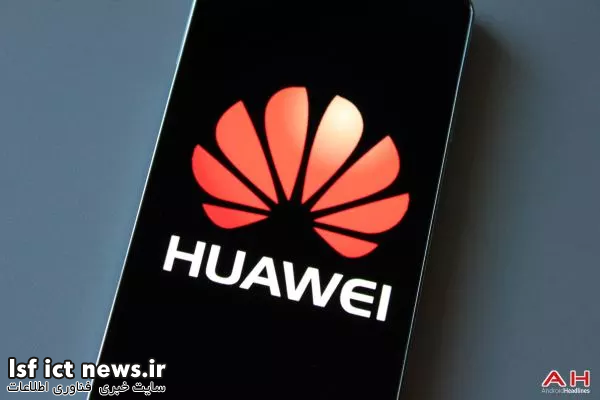 xAH-Huawei-Logo-1.5.jpg.pagespeed.ic.9TycInrWxq (1)