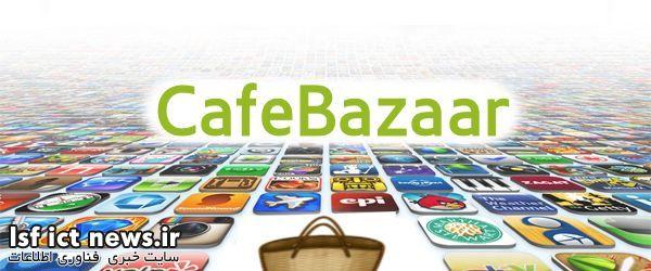xBazaar-Featured-600x250.jpg.pagespeed.ic.swqB5INqze