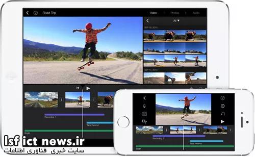 xVideo-Editors.jpg.pagespeed.ic.qGBzAaIH4M