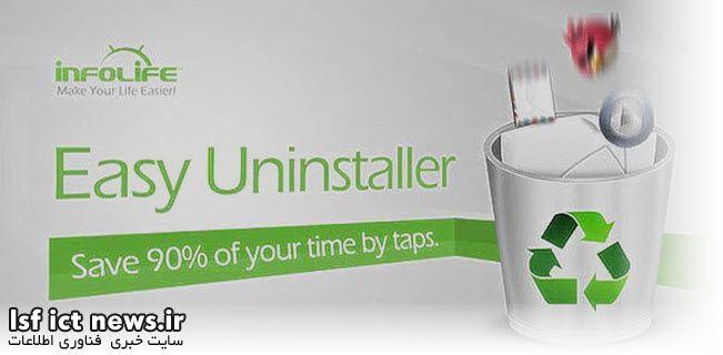 Easy-Uninstaller