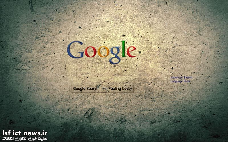 How-to-Download-All-of-Your-Google-Search-History