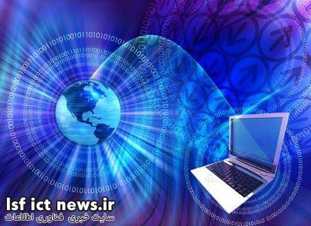 Information_technology