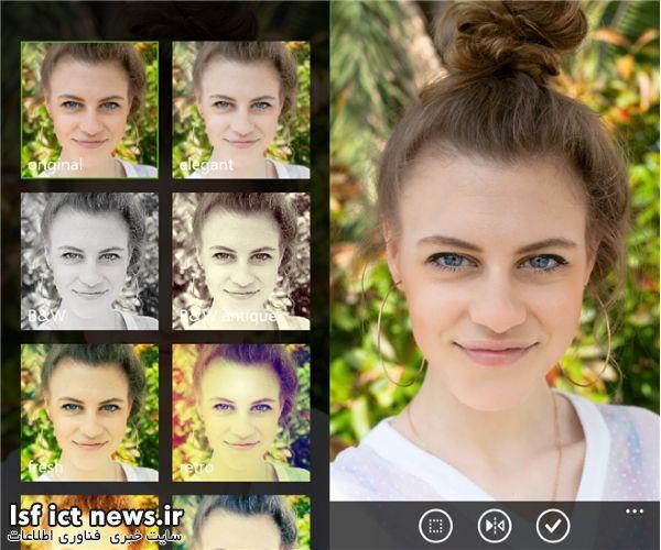 Lumia Selfie 1