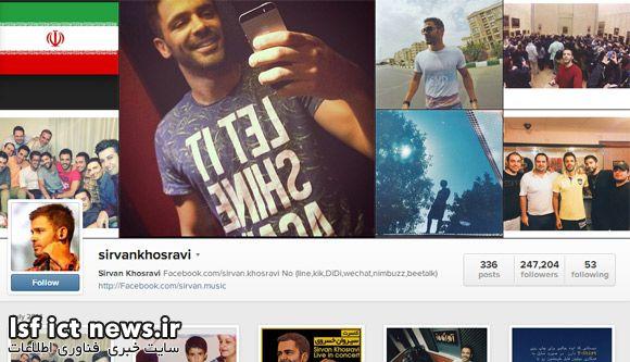 Sirvan-Instagram