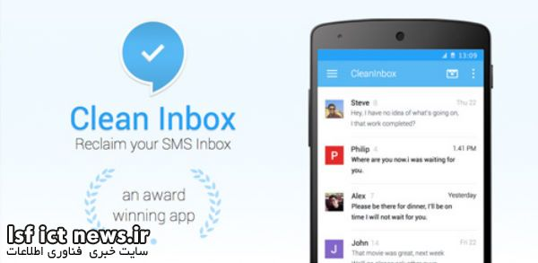 sms-blocker-clean-inbox-pro-v8-0-7-apk