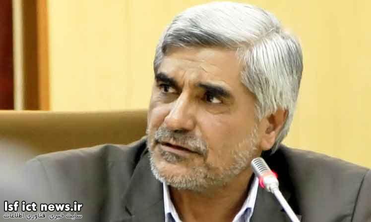 محمد-فرهادی-وزیر-علوم