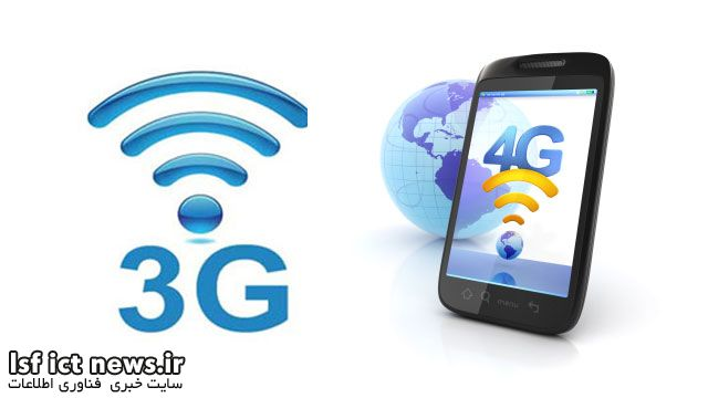 3G-and-4G