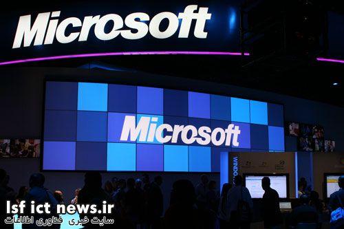 درآمد مشاغل مختلف در مایکروسافت چقدر است؟