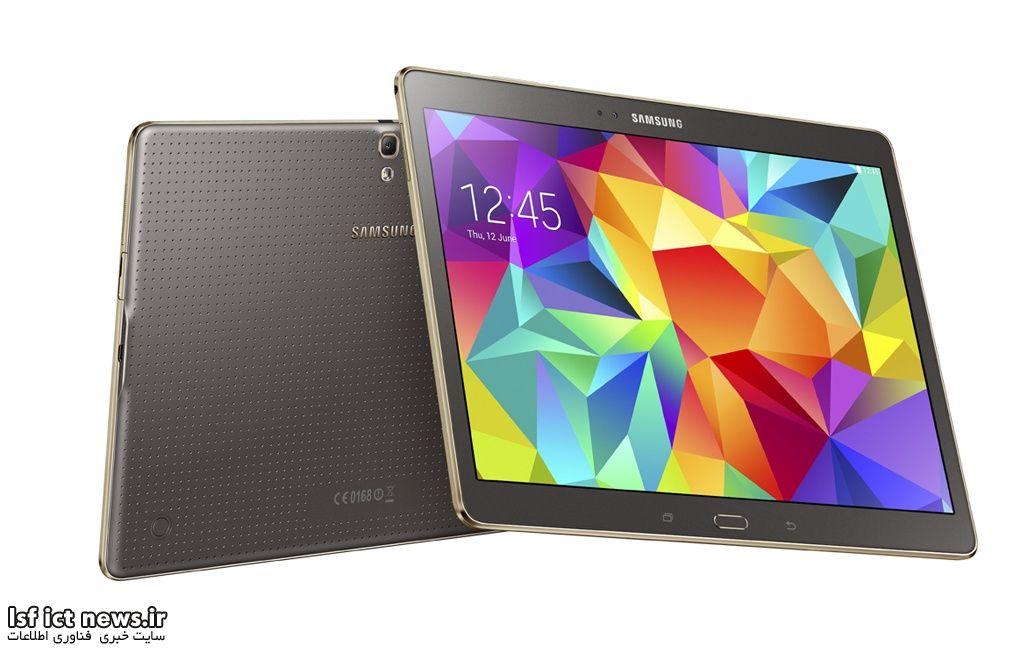تبلت Samsung Galaxy Tab S