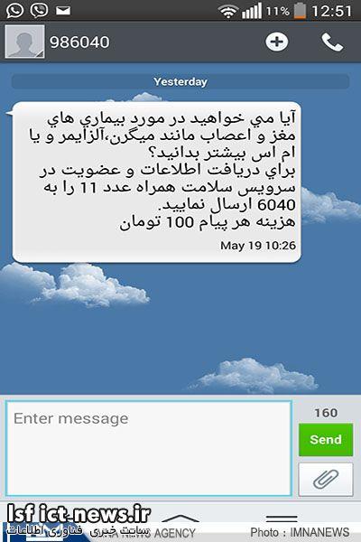 Screenshot_2015-05-20-12-51-15