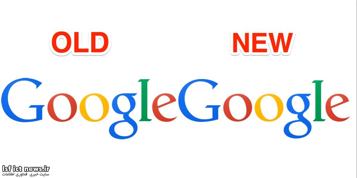 google-actually-made-another-slight-change-to-its-logo-in-2014-can-you-spot-the-difference