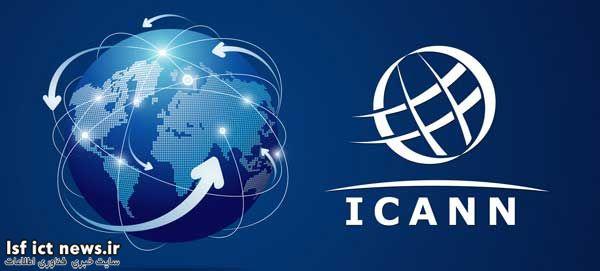 icann-image