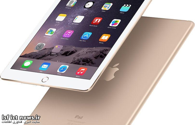 تبلت Apple iPad Air 2