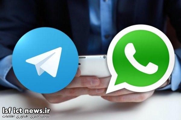 whatsapp-vs-telegram-600x399