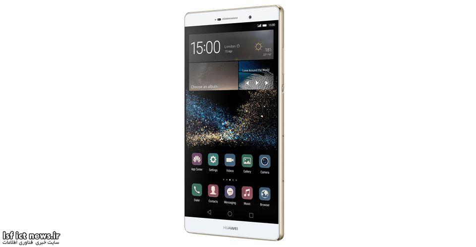 Huawei-P8Max 1